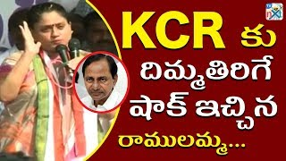 Vijaya Shanti Sensational Comments On KCR | Ramulamma Is Back | TVNXT Hotshot - MUSTHMASALA