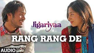 Exclusive: Rang Rang De Full Audio Song | Jigariyaa | T-SERIES - TSERIES