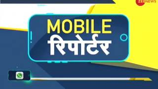 Zee News Mobile Reporter: This group helps privileged children to choose a career - ZEENEWS