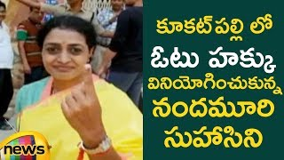 Nandamuri Suhasini Cast His Vote in Kukatpally | #TelanganaElections2018 | Mango News - MANGONEWS