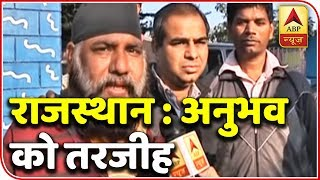 Jaipur: Rajasthan needs an experienced chief minister, say locals - ABPNEWSTV