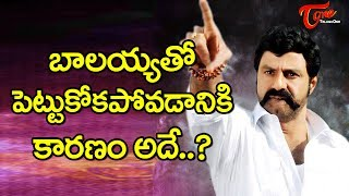 Why He Rejected Balakrishna's Offer ? #FilmGossips - TELUGUONE