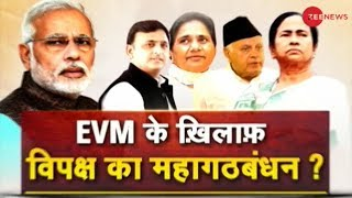 """EVM is a chor machine"", says Farooq Abdullah at Mamata Banerjee's Mega Rally - ZEENEWS"