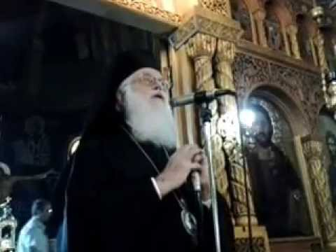 κηρυγμα περι κρίσεως του μακαριωτάτου Αρχιεπισκόπου Αλβανίας κυρίου Αναστασίου 1