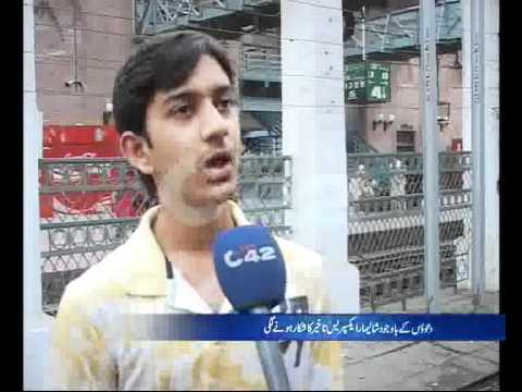 Shalimar Express Train Late Arrival Problem Railway Station Pkg By Nabeel Malik City42