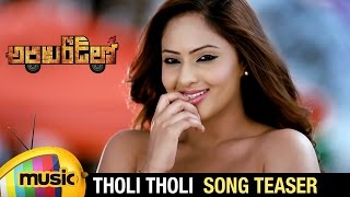 Araku Road Lo Latest Telugu Movie | Tholi Tholi Video Song Teaser | Sairam Shankar | Nikesha - MANGOMUSIC