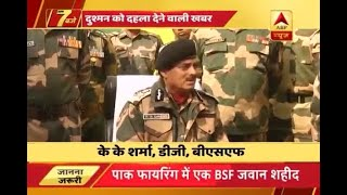 BSF kills 3 Pakistan rangers in response to the death of one BSF jawan in Pak firing - ABPNEWSTV