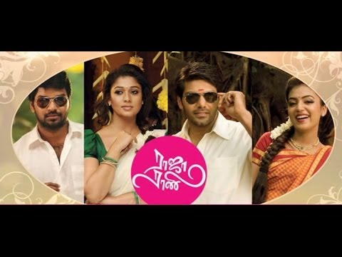 Raja Rani - Tamil Movie - 2013