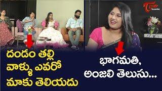 Mamangam Team Interview | Mammotty | Latest Telugu Movies 2019 | TeluguOne - TELUGUONE