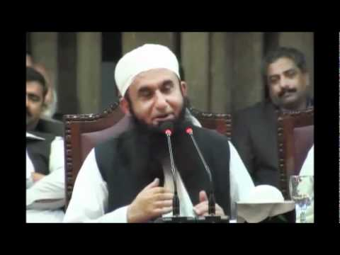 Maulana Tariq Jameel at Punjab University on 10-03-2011 4/8