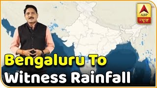 Bengaluru to witness rainfall, dry spell in Delhi-NCR | Skymet Weather Bulletin - ABPNEWSTV
