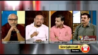 AaivukKalam 31-12-2014 – Puthiya Thalaimurai TV Show