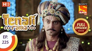 Tenali Rama - Ep 225 - Full Episode - 17th May, 2018 - SABTV