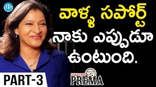 Manjula Ghattamaneni Exclusive Interview Part#3 || Dialogue With Prema | Celebration Of Life - IDREAMMOVIES