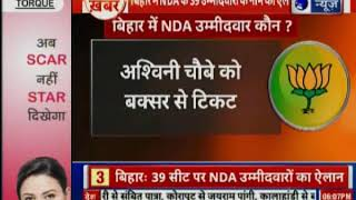 UP East Congress General Secratary Priyanka Gandhi To Visit Ayodhya Before Lok Sabha Elections 2019 - ITVNEWSINDIA