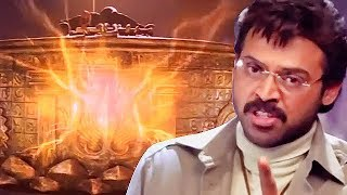 Venkatesh Comes Back With A Huge Archaic Metal Box - LEHRENTELUGU