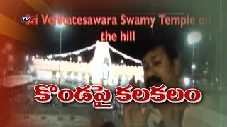 Christian Priest Comments Against Tirumala God | Tirumala : TV5 News - TV5NEWSCHANNEL
