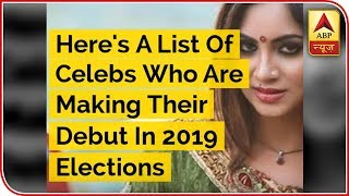 Here's A List Of Celebs Who Are Making Their Debut In 2019 Elections - ABPNEWSTV
