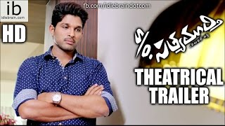 Son of Satyamurthy theatrical trailer - idlerain.com - IDLEBRAINLIVE