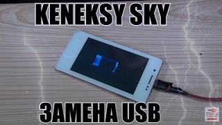 KENEKSI SKY замена USB зарядного гнезда ,разбор
