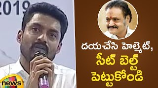 Nandamuri Kalyan Ram Emotional Speech About Road Safety | Rachakonda Police Traffic Awareness - MANGONEWS