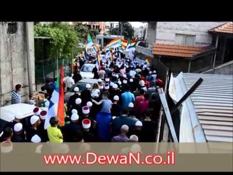 مسيرة ضخمة في قرية كسرى تضامنا مع اهلنا بالسويداء