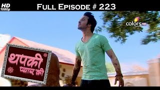 Thapki Pyar Ki - 16th January 2017 : Episode 515