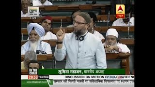 SPEECH: MIM chief Asaduddin Owaisi condemns Modi govt.'s approach towards communal polar - ABPNEWSTV