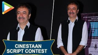 Sanju Director Raju Hirani at the announcement of 2nd edition of Cinestaan Script Contest - HUNGAMA