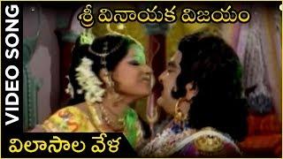 Vinayaka Vijayam Songs - Velasala Vela Video Song || Krishnam Raju, Vanisri, Prabha - RAJSHRITELUGU