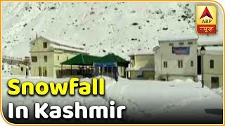 Heavy snowfall in Kashmir Valley | Skymet Weather Report - ABPNEWSTV