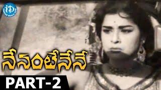 Nenante Nene Full Movie Part 2 | Krishnam Raju, Krishna, Kanchana | Ramachandra Rao | Kodandapani - IDREAMMOVIES