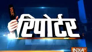 Reporter | 19th February, 2018 - INDIATV