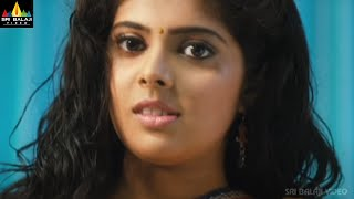 Love You Bangaram Movie Scenes   Shravya Romance with Rajiv   Sri Balaji Video - SRIBALAJIMOVIES