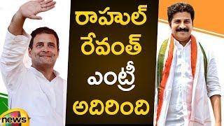 Rahul Gandhi Entry in Kodangal Constituency | #TelanganaElections | Rahul Gandhi Latest News - MANGONEWS