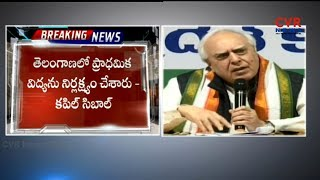 Congress Leader Kapil Sibal Press Meet at Gandhi Bhavan | Hyderabad | Telangana Polls | CVR NEWS - CVRNEWSOFFICIAL