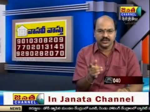 Vasavi Vaastu Live Program on 06-04-2014 Part-1