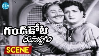 Gandikota Rahasyam Movie Scenes - King Jayanth Falls Sick || NTR || Rajanala - IDREAMMOVIES