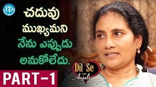 Cultural Activist Devi Exclusive Interview Part #1 || Dil Se With Anjali - IDREAMMOVIES