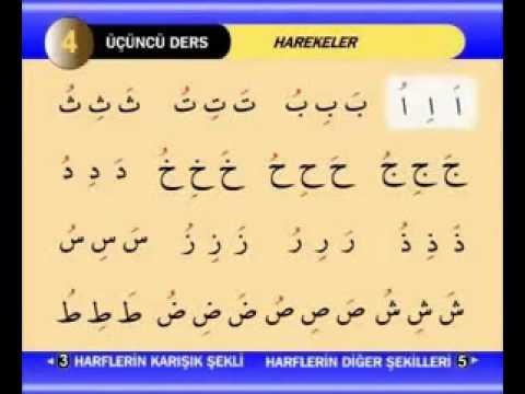 Kur'an-ı Kerim Öğretmeni - 3. Ders -  Harekeler