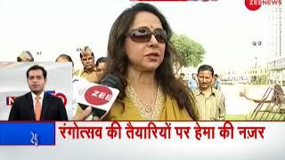 Watch politicians gear up for the festival of Holi - ZEENEWS