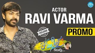 Actor Ravi Varma Exclusive Interview - Promo || Anchor Komali Tho Kaburlu #17 - IDREAMMOVIES
