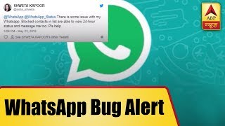 OMG! WhatsApp Bug Is Allowing BLOCKED Users To Send Messages - ABPNEWSTV