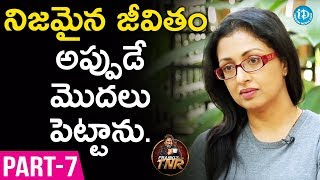 Actress Gautami Exclusive Interview Part #7 || Frankly With TNR || Talking Movies With iDream - IDREAMMOVIES