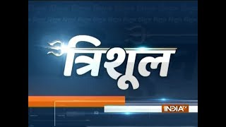 Trishool: Reality Check of Major News Of The Day | 17th April, 2018 - INDIATV
