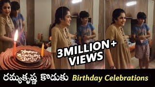 Ramya Krishnan Son Ritwik Vamsi Birthday Celebrations - RAJSHRITELUGU