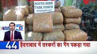 Headlines: Armed robbers arrested from Delhi's Mayur Vihar - ZEENEWS