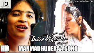 Rendu Rellu Naluge Manmadhuderaa song - idlebrain.com - IDLEBRAINLIVE
