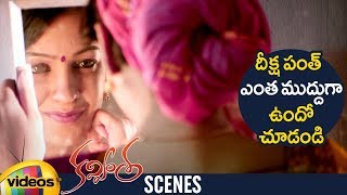 Diksha Panth Takes a Shower | Kavvintha Latest Telugu Movie Scenes | Vijay | Mango Videos - MANGOVIDEOS