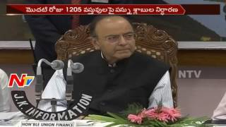 GST Council Meeting || To Take Decision on Prices of 6 Items || NTV - NTVTELUGUHD